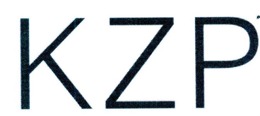 转让商标-KZP
