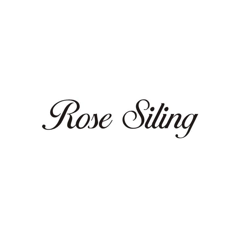 转让商标-ROSE SILING