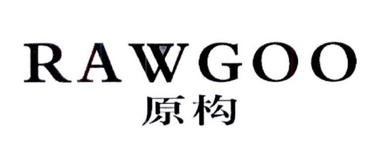 转让亚博娱乐yabo11-原构  RAWGOO