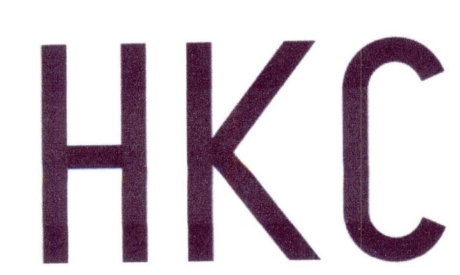 转让商标-HKC