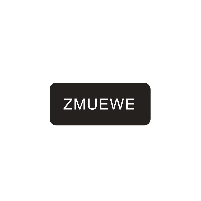 03类-日化用品,ZMUEWE