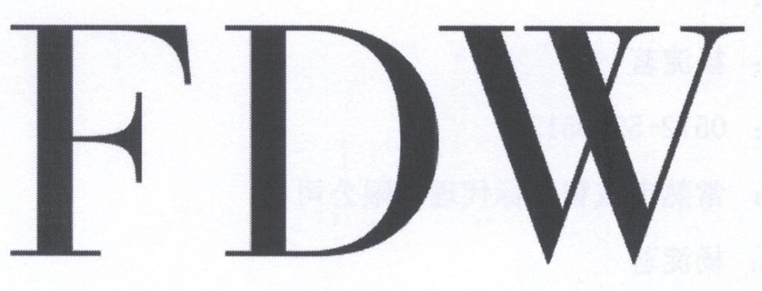 转让商标-FDW
