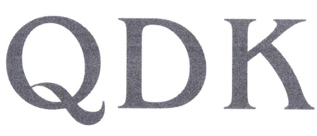 转让商标-QDK