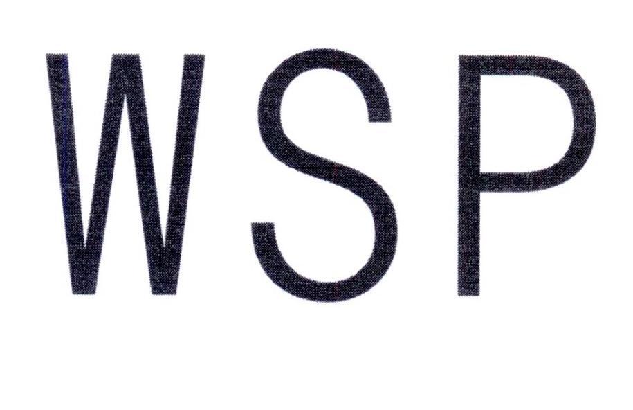 转让商标-WSP