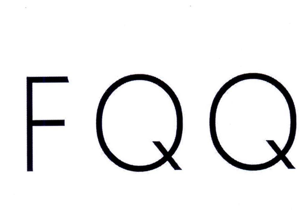 转让商标-FQQ