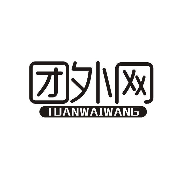 转让亚博娱乐yabo11-团外网