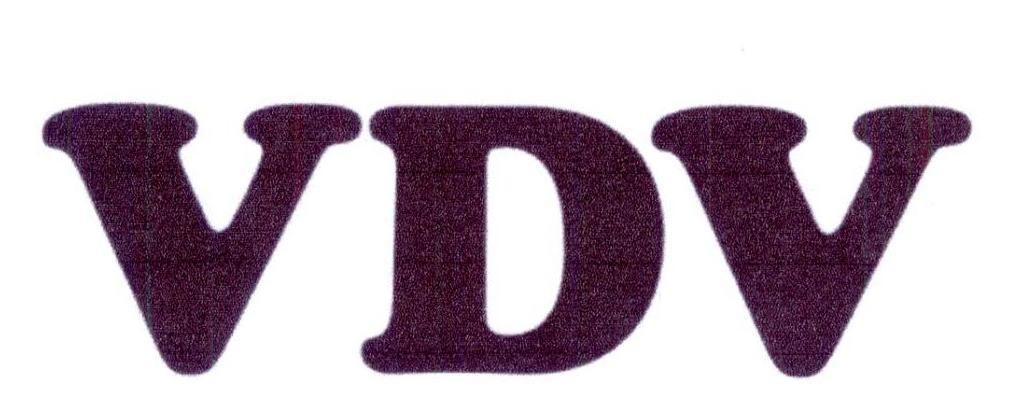 转让商标-VDV