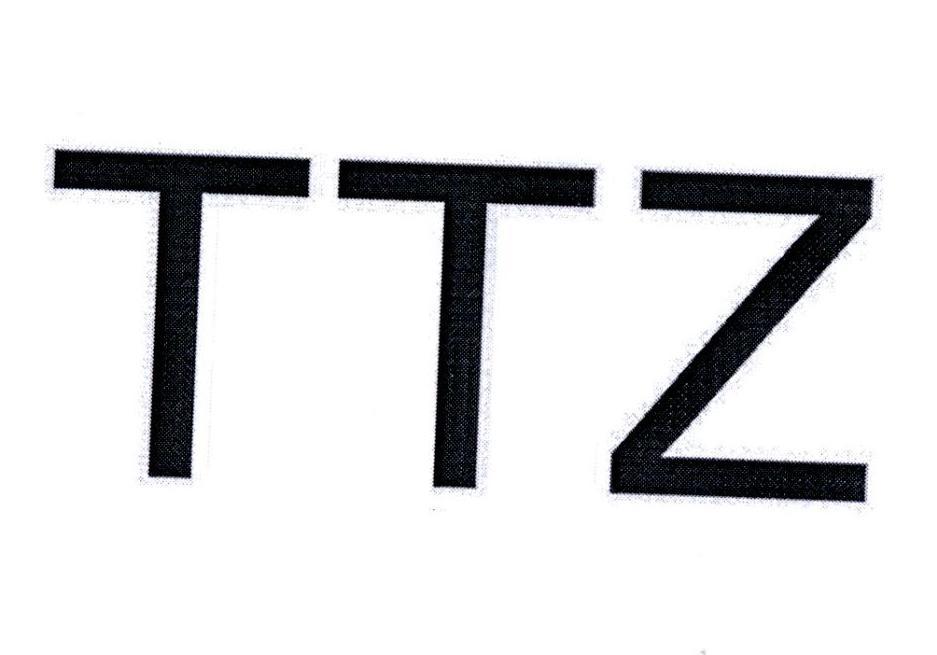 转让商标-TTZ