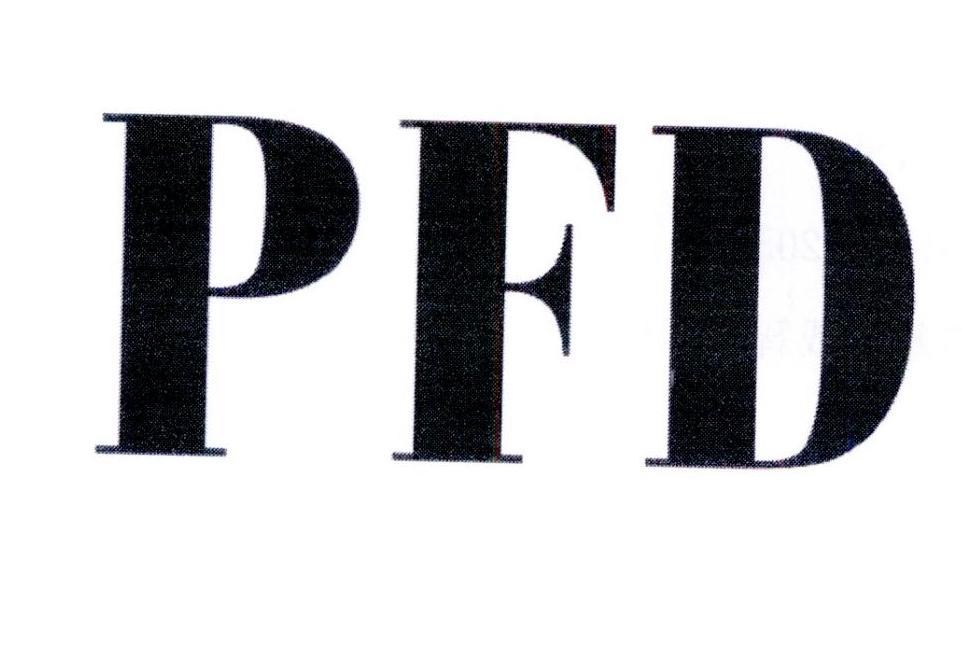 转让商标-PFD