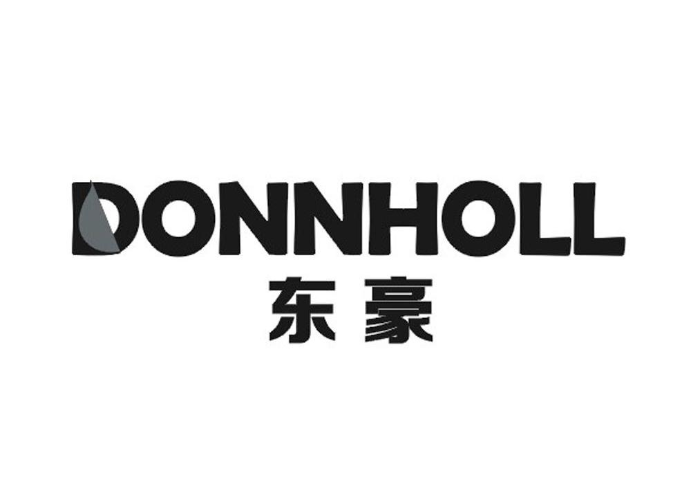 东豪 DONNHOLL