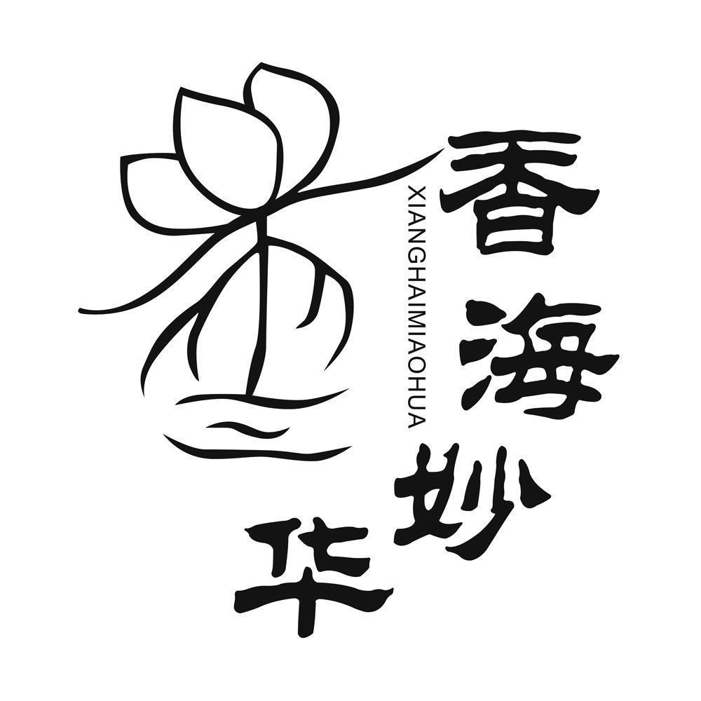 转让亚博娱乐yabo11-香海妙华
