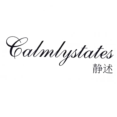 转让商标-静述 CALMLYSTATES