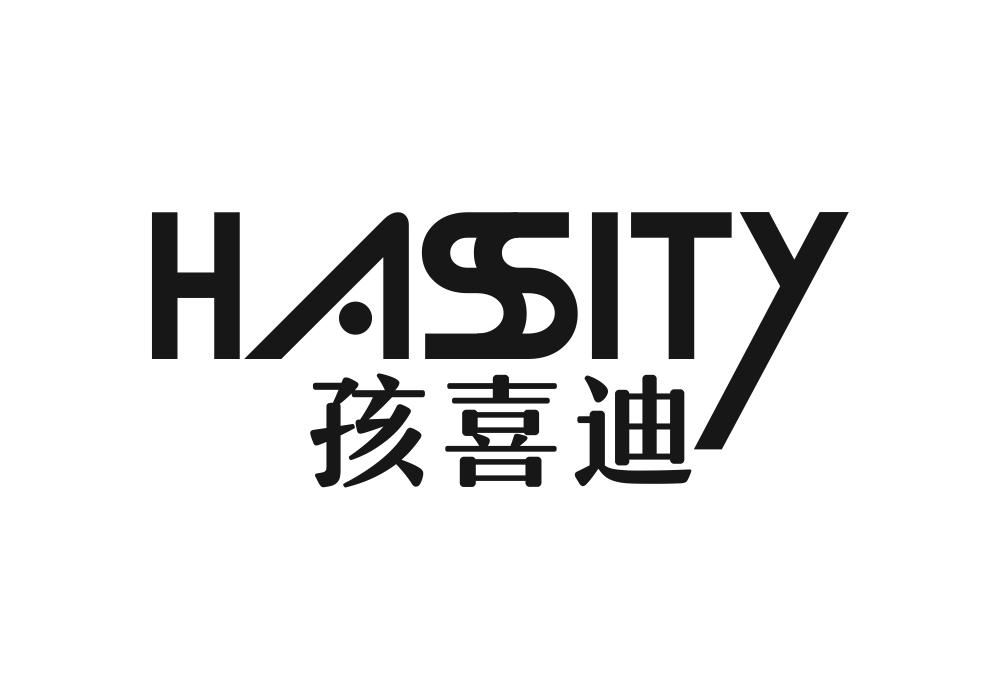 转让365棋牌兑换绑定卡_365棋牌注册送18元的_365棋牌下载手机版-孩喜迪 HASSITY