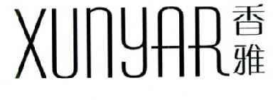 转让商标-香雅 XUNYAR