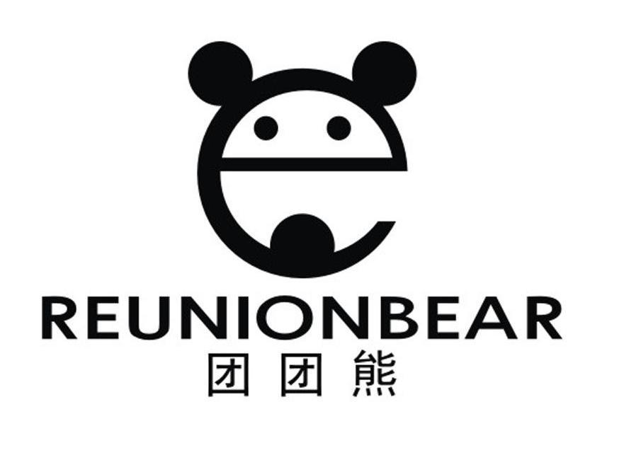 团团熊 REUNIONBEAR
