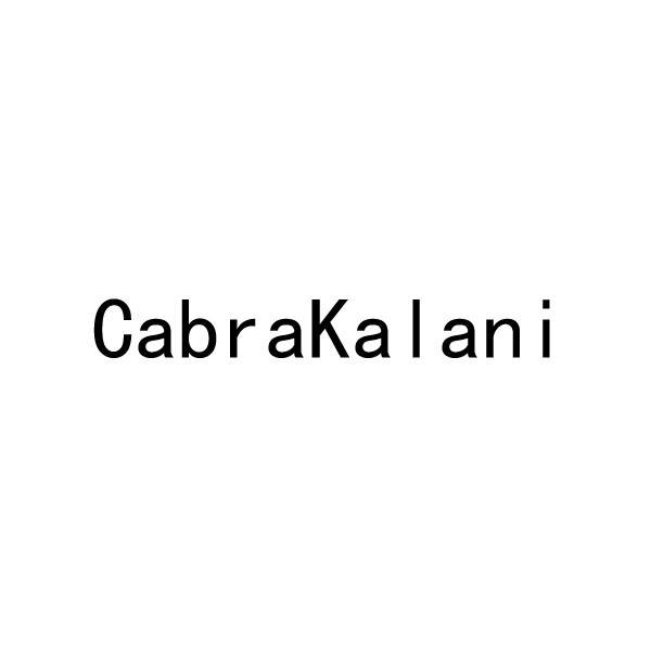 转让商标-CABRAKALANI