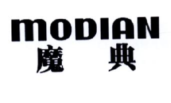 魔典_04商标转让_04商标购买-购店网商标转让平台