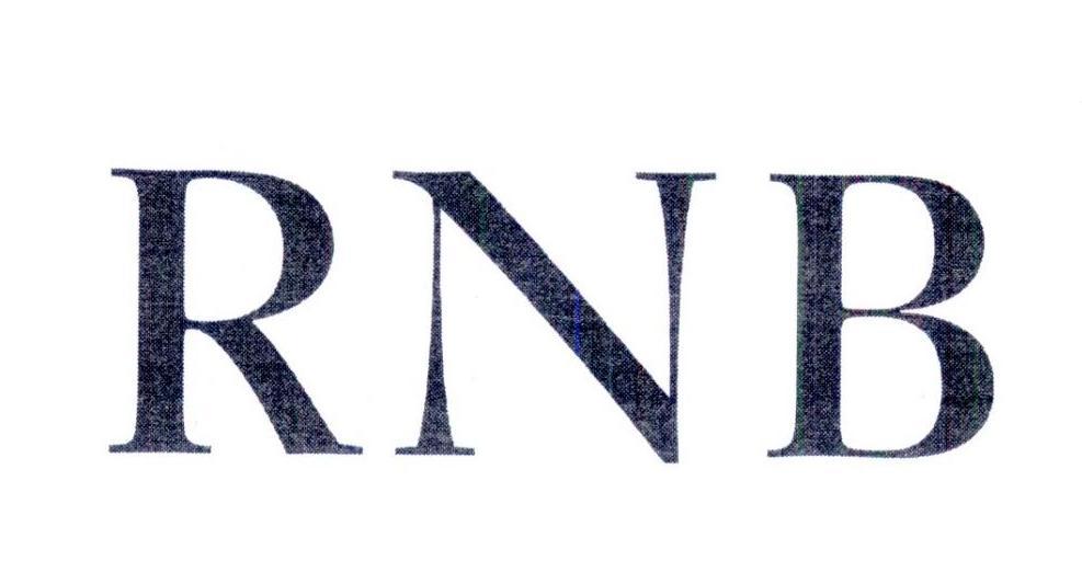 转让商标-RNB
