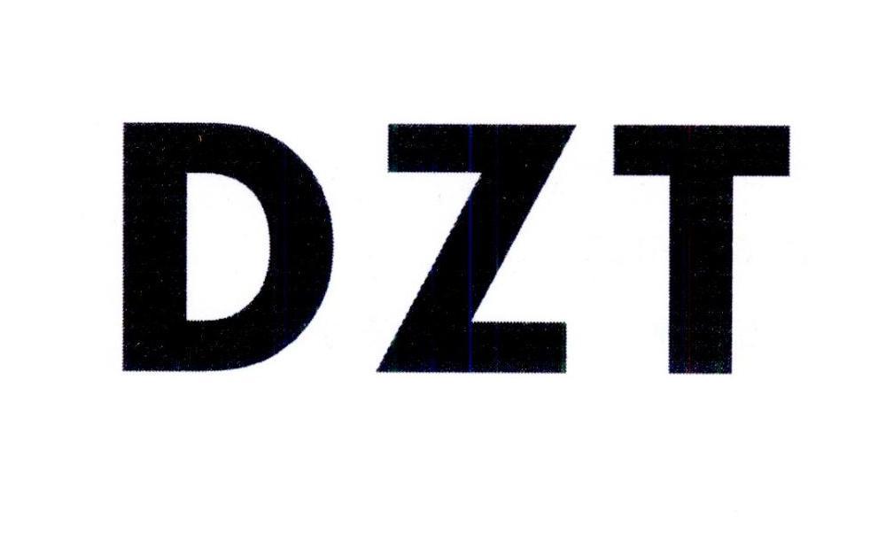 转让商标-DZT