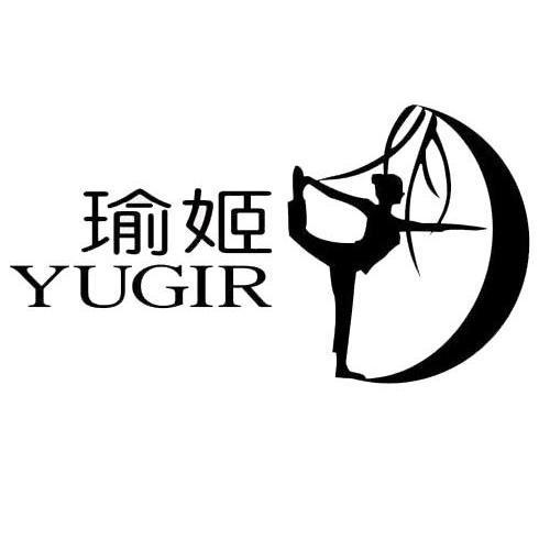 商标文字瑜姬 YUGIR商标注册号 10360997、商标申请人德兰诺(美国)国际有限公司的商标详情 - 标库网商标查询