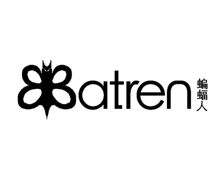 商标文字蝙蝠人 ATREN商标注册号 9031504、商标申请人箭驰集团(中国)有限公司的商标详情 - 标库网商标查询