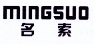 名索_04商标转让_04商标购买-购店网商标转让平台