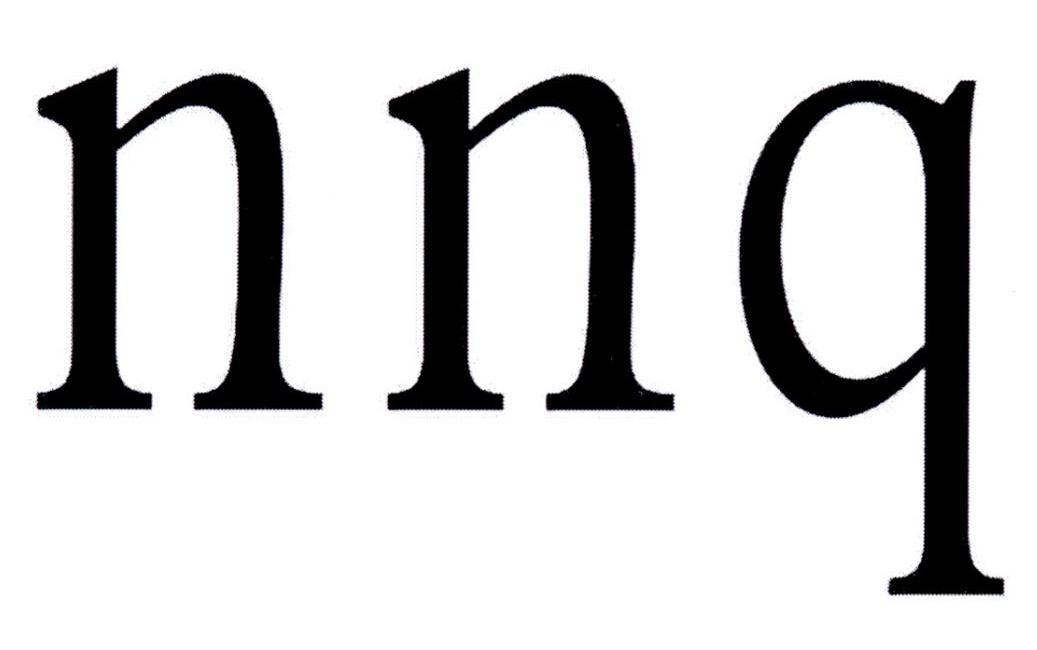 转让商标-NNQ