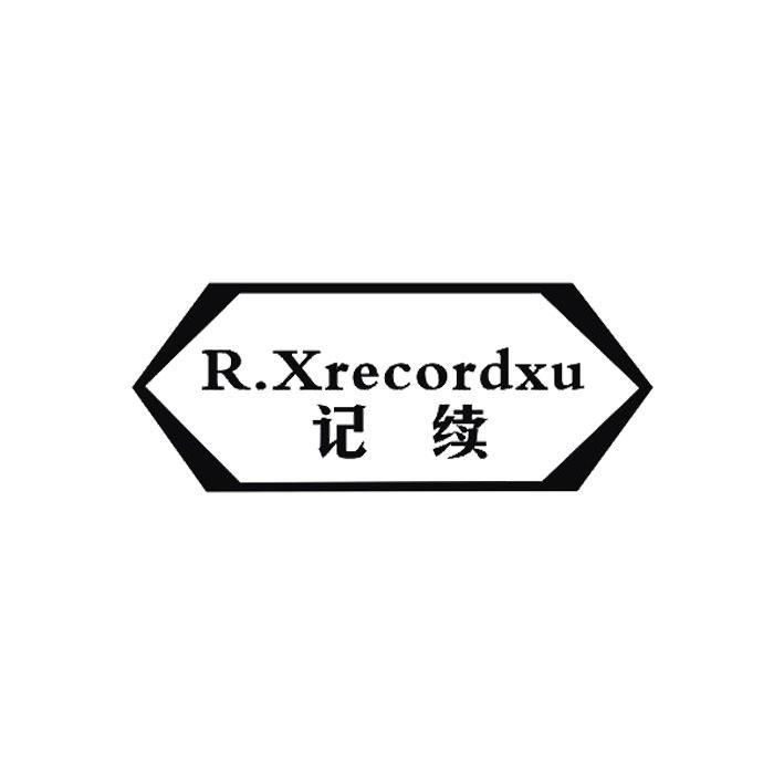 转让亚博娱乐yabo11-记续  RXRECORDXU
