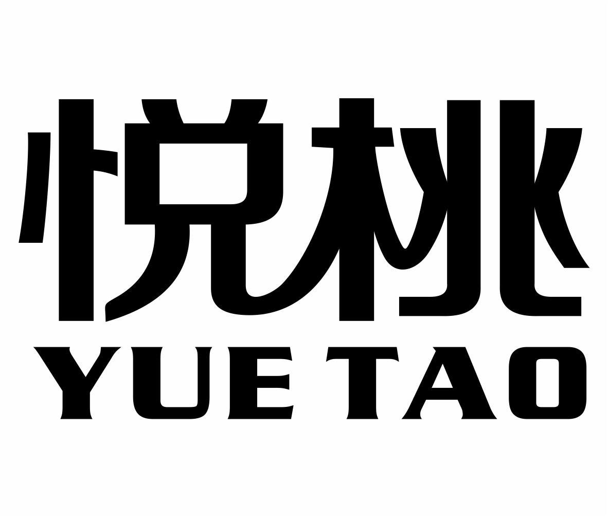转让亚博娱乐yabo11-悦桃