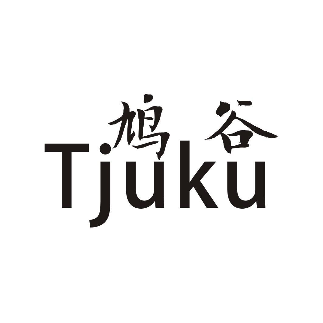 转让亚博娱乐yabo11-鸠谷 TJUKU