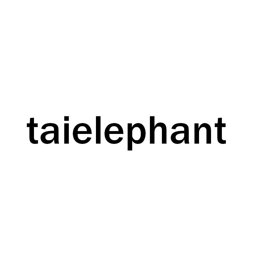 转让商标-TAIELEPHANT