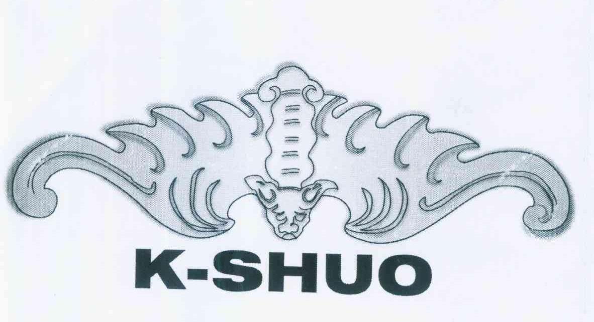 商标文字K-SHUO商标注册号 9656447、商标申请人上海坤硕光电科技有限公司的商标详情 - 标库网商标查询