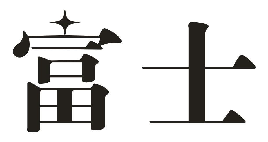 富士_14商标转让_14商标购买-购店网商标转让平台