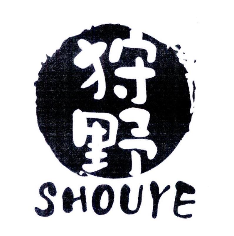转让亚博娱乐yabo11-狩野