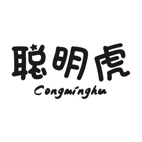 转让亚博娱乐yabo11-聪明虎