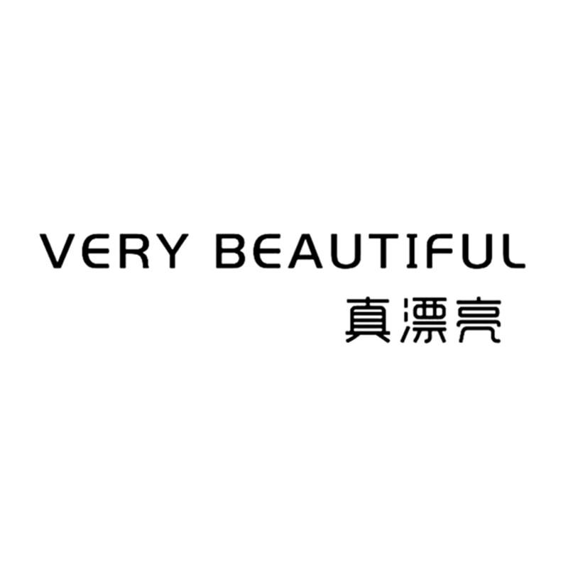 转让亚博娱乐yabo11-真漂亮 VERY BEAUTIFUL