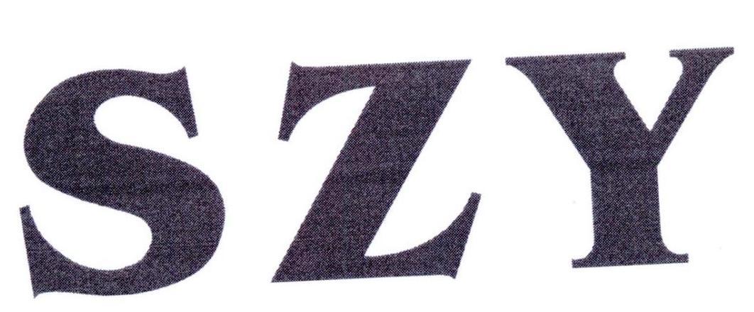 转让商标-SZY