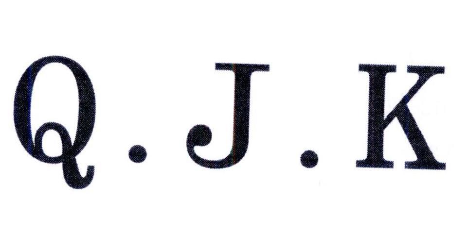 转让商标-Q.J.K