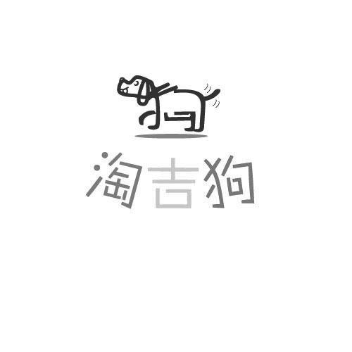 转让商标-淘吉狗
