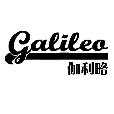 伽利略 GALILEO
