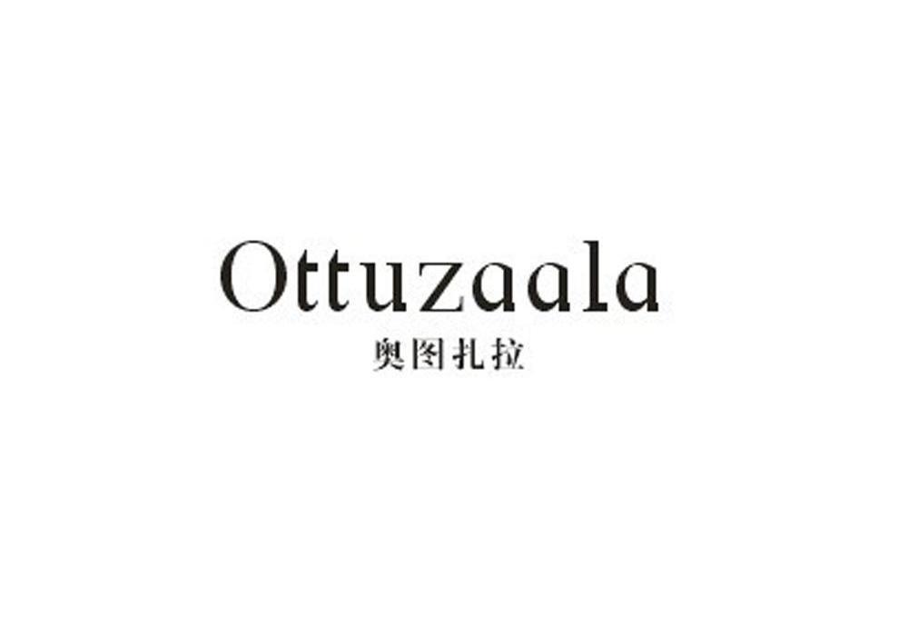 转让商标-奥图扎拉 OTTUZAALA