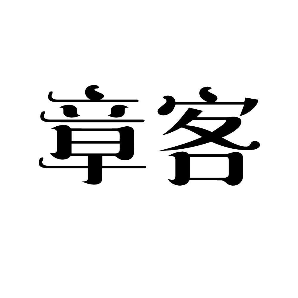转让亚博娱乐yabo11-章客