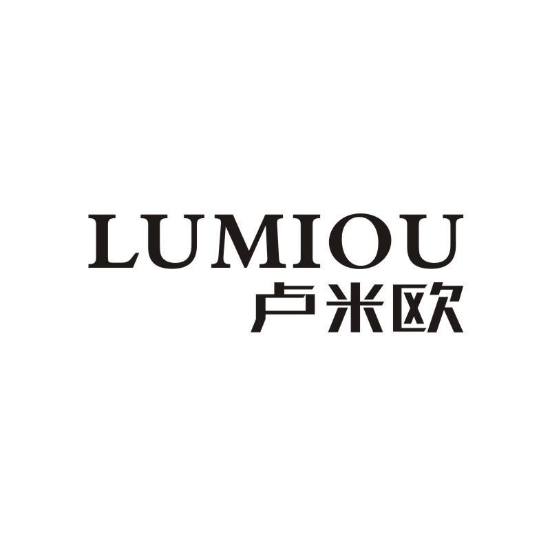 转让商标-卢米欧