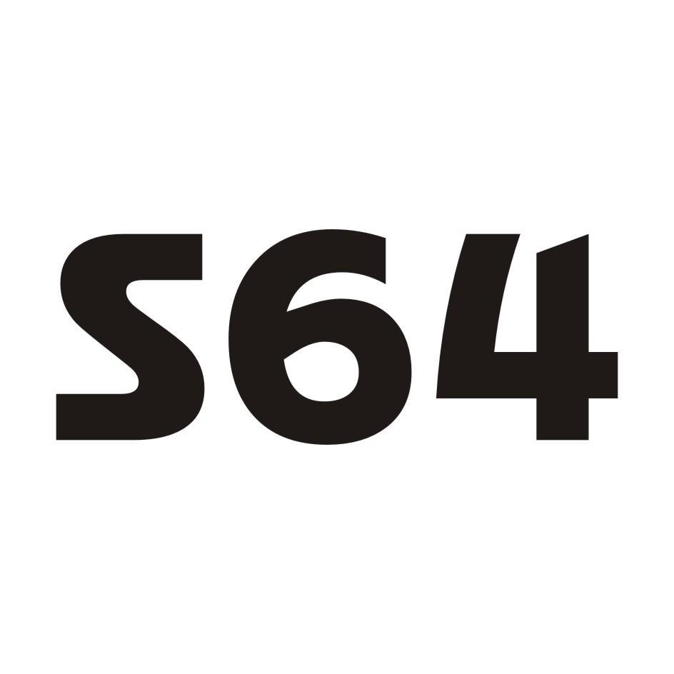 转让商标-S 64