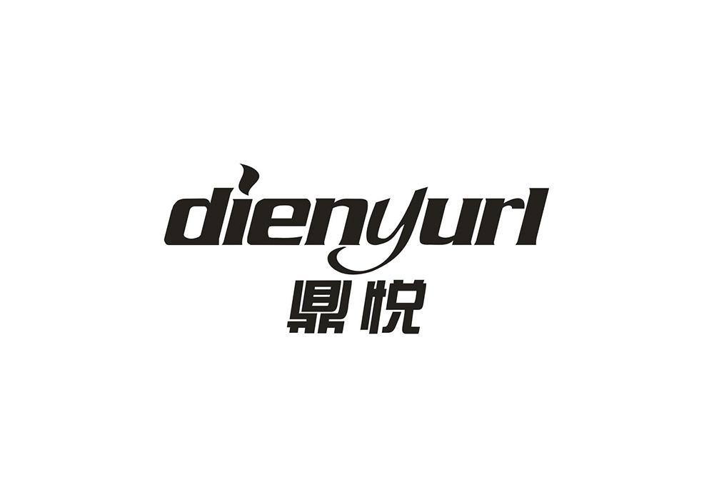 鼎悦 DIENYURL