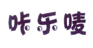 購買商(shang)標,海量29類-食品商(shang)標買賣就(jiu)上(shang)米馬(ma)商(shang)標交易平台