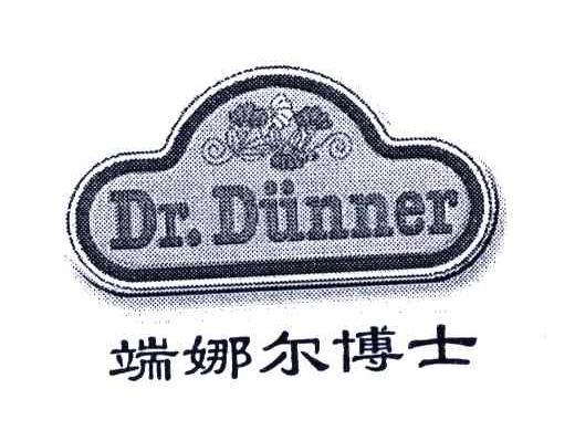 商标文字端娜尔博士;DR.DUNNER商标注册号 3767919、商标申请人端娜尔博士股份公司的商标详情 - 标库网商标查询