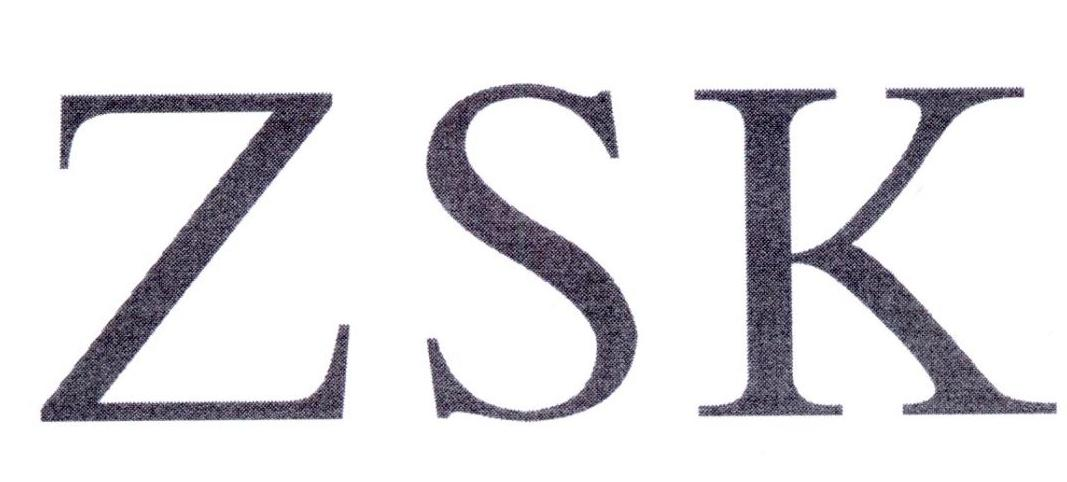 转让商标-ZSK