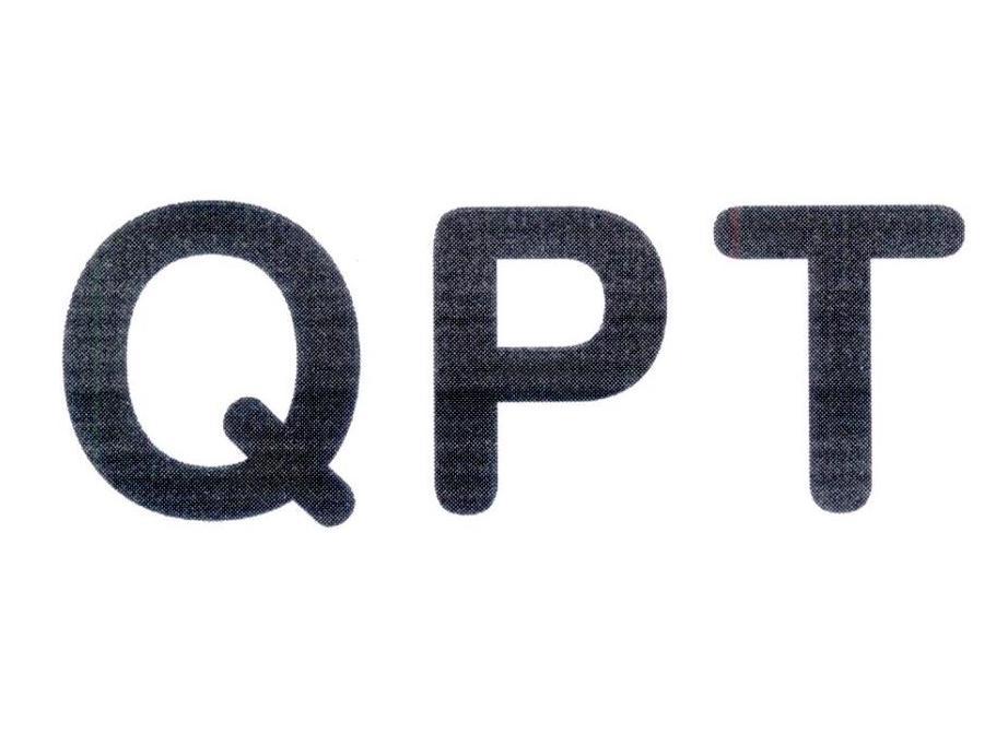 转让商标-QPT