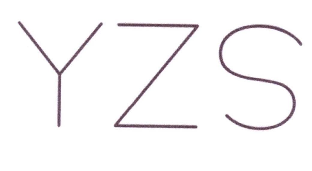 转让商标-YZS